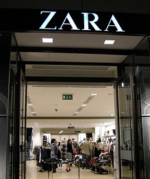 zara shops in deutschland hier findest du dein zara. Black Bedroom Furniture Sets. Home Design Ideas